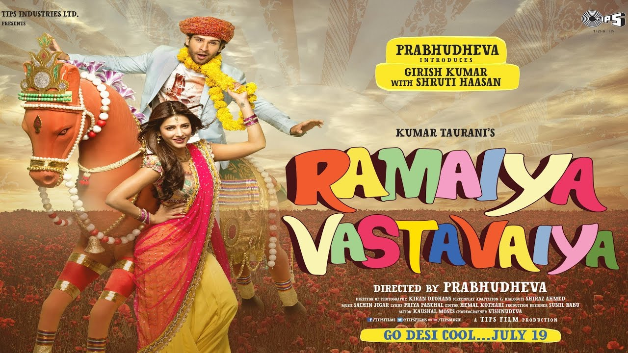 Ramaiya Vastavaiya - Official Trailer