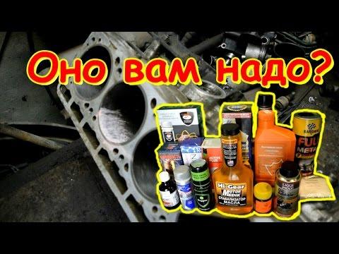 Расположение маслосъемных колец в Subaru R1