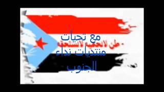 getlinkyoutube.com-ردالشعر الجنوبي ثابت عوض  اليهري على  احمد الصنبحي  جزا1