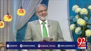 Subh e Noor (Hazrat Abdullah Bin Zubair R.A ) -15-02-2017- 92NewsHDPlus