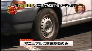 ザキヤマあざーすマニュアル ファミコン芸人フジタ運転手