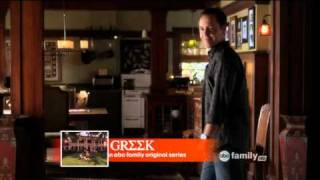 "getlinkyoutube.com-Pretty Little Liars 1x17 ""The New Normal"" Aria and Ezra Scenes"