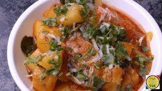 Kheera Tamatar curry..