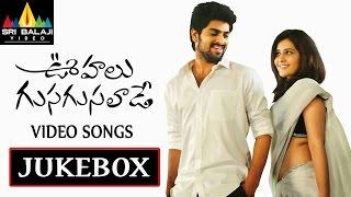 Oohalu Gusagusalade Video Songs Jukebox | Naga Shaurya, Rashi Khanna