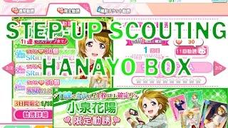 getlinkyoutube.com-Love Live! School Idol Festival - Step-Up Scouting Box for Hanayo