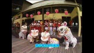 getlinkyoutube.com-[M-Girls 四个女生 / 四千金] 新年快乐 -- 春风催花开 (Official MV)