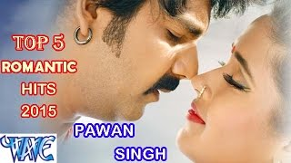 getlinkyoutube.com-Top 5 Bhojpuri Romantic Song ||  Pawan Singh 1 | JukeBOX || Vol 1
