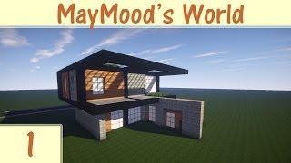 getlinkyoutube.com-كيف تبني: بيت عصري 1 - الحلقة 1 (ماين كرافت - Minecraft)