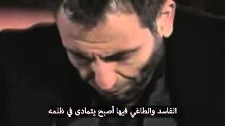 getlinkyoutube.com-اغنية ميماتي باش بوشاهير كاملة ومترجمة للعربية