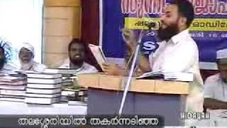 getlinkyoutube.com-THALASHERI SAMVADAM CD 2.  Haneefa Kayakkodi & Noushad Ahsani
