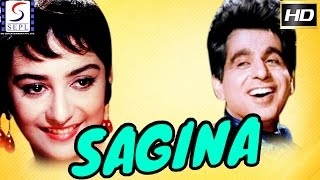 Sagina (English Subtitles) l Hindi Full Movie HD l Dilip Kumar, Aparna Sen l 1974