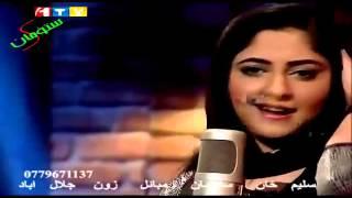 Pashto  song  afgani Jama  daud azam
