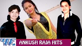 getlinkyoutube.com-HD अंकुश राजा हिट्स - Ankush Raja - Video JukeBOX - Bhojpuri Hot Songs 2015