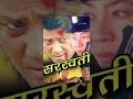 SARASWATI | Superhit Nepali Old Movie | Ft. Shiva Shrestha, Gauri Malla, Nutan Pradhan