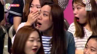 getlinkyoutube.com-[AASY] Sooyoung Healing Camp Vietsub part1