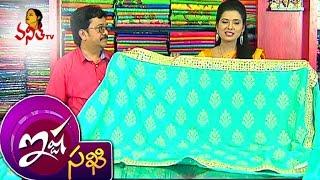 getlinkyoutube.com-Stylish Flower Designer Party Wear Fancy Sarees || Ista Sakhi || Vanitha TV