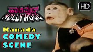 Robot Upendra slaps Ananth Nag | Kannada Comedy Scenes | Hollywood Kannada Movie