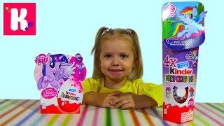 getlinkyoutube.com-Май Литл Пони сюрприз туба Киндер распаковка игрушек MLP Kinder Surprise toys