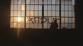 Converse CONS - Graffiti Artist Kaput