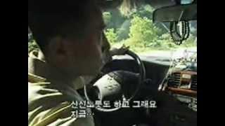 getlinkyoutube.com-퇴마사 김영기   마녀바위1부