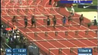 getlinkyoutube.com-2012 6 3 刘翔 美国尤金站12秒87平世界纪录!力压6美国悍将夺冠 !