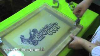 getlinkyoutube.com-Screen Printing - 2012