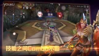 getlinkyoutube.com-3D MOBA (无尽争霸 ) เกมมือถือแนว MOBA ภาพโคตรสวย