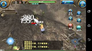 getlinkyoutube.com-Toram online RPG 雙劍 純agi 測試