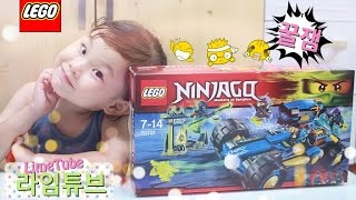 getlinkyoutube.com-레고 고스트 닌자고 제이 워커 원 70731 LEGO NINJAGO JAY WALKER WON CAR Unboxing & Review! Toys おもちゃ đồ chơi 라임튜브