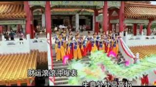 getlinkyoutube.com-988 《福星高高照》 Chinese New Year Song