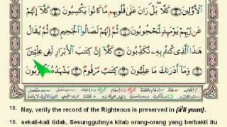 getlinkyoutube.com-083 Surah - Al Mutaffifin - Muhammad Thoha Al-Junayd