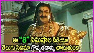 Best Climax Scene In Telugu Movies - Bhakta Prahlada Telugu Movie Climax Scene