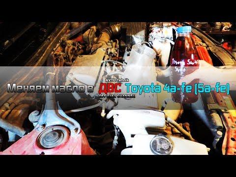 Замена масла в ДВС Toyota 4A-FE (5A-FE)