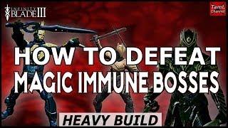 getlinkyoutube.com-Infinity Blade 3: HOW TO DEFEAT MAGIC IMMUNE BOSSES! (Heavy Build)