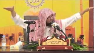 حركة بسيطة قد تحرمك لذة القرآن الشيخ عبدالمحسن الأحمد