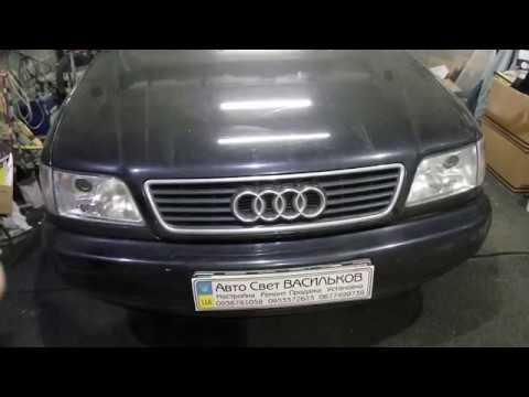 46 Audi 100 C4 Часть 1, замена штатных линз, замена ламп