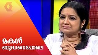 getlinkyoutube.com-Actress Kalpana talks about her daughter