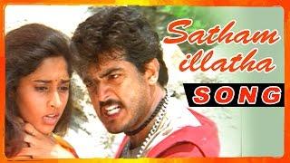 Amarkalam Tamil Movie | Songs | Satham Illatha song | Ajith brings Shalini back home