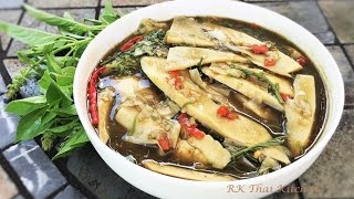 getlinkyoutube.com-แกงเปอะหน่อไม้ (แกงหน่อไม้อีสาน) Spicy Bamboo Shoot Soup (Kaeng nor mai).
