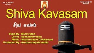 Siva Kavasam   M.Amrutaa   DV.Ramani