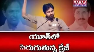 "getlinkyoutube.com-"" Pawan Kalyan "" Resemblance as Sr.NTR || Jana Sena Party"