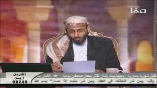 getlinkyoutube.com-خال المؤمنين وكاتب الوحي معاوية  بين خالد الوصابي و د.عدنان ابراهيم