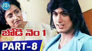 getlinkyoutube.com-Jodi No 1 Full Movie Part 8 || Uday Kiran, Venya, Srija || Pratani Rama Krishna || V Srinivas