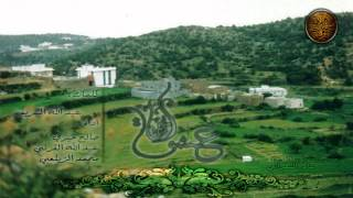 getlinkyoutube.com-عشق ابها - نسخة سيدي أصلي CD Quality - عبدالله الشريف