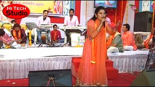 getlinkyoutube.com-Sankat Ne Ghera Hai  II  Hemlata Aroda  II  Jagrat Balaji Mahotsav 2015