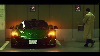 getlinkyoutube.com-All in a Day's Work - McLaren P1™