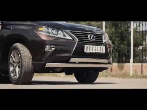 Lexus RX 450h 2012. Защиты из нержавеющей стали RUSSTAL. Как сохранить свой бампер при парковке.