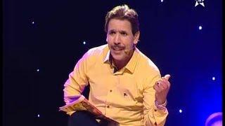 getlinkyoutube.com-ⵜⴰⴹⵙⴰ ⴷ ⵍⵅⴰⵟⵔ 4 Comedy أڭزوم TAMAZIGHT TV
