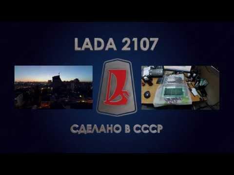 Светодиодные фонари УАЗ - часть 1, LED UAZ