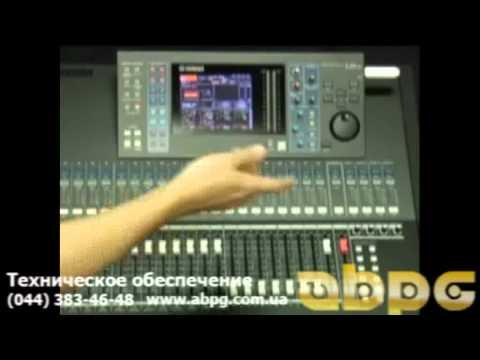 Yamaha ls9-32 sync error slot 1